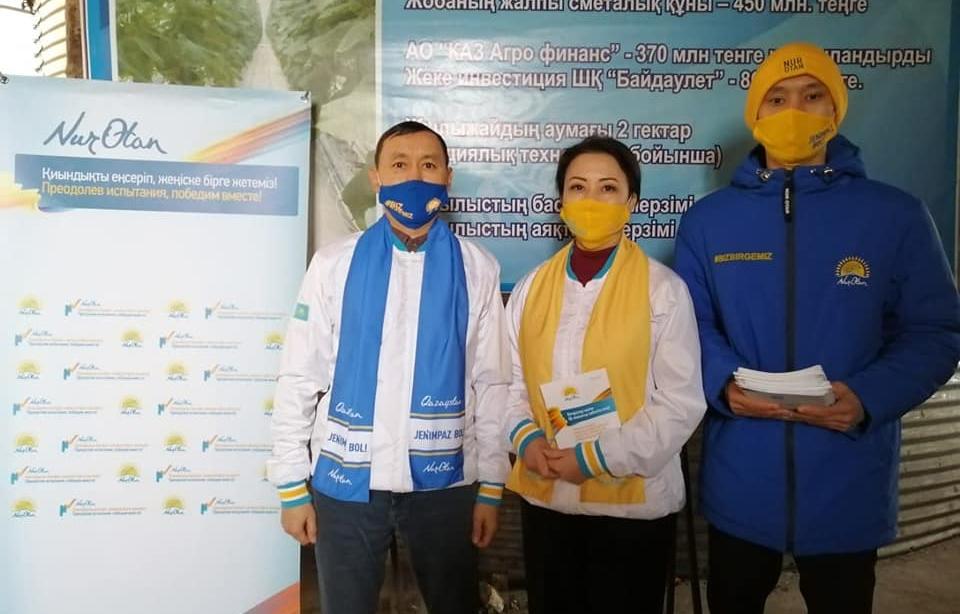 Партия «Nur Otan»: До 2025 года ордабасинский район на 100 процентов будет обеспечен питьевой водой 1