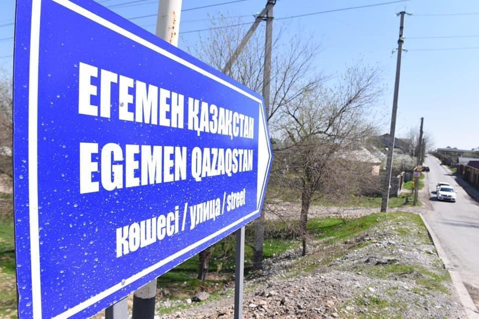 """Шымкентте ел газеті """"ЕГЕМЕН ҚАЗАҚСТАН"""" атына көше берілді 3"""