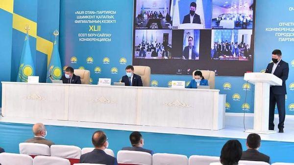 Шымкентте «Nur otan» партиясы филиалының кезекті XLII есеп беру-сайлау конференциясы өтті 1